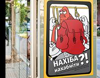 Behaviour on public transport