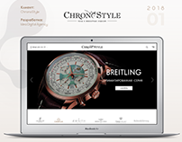 Chronostyle | corporate website