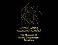 The Museum of Future Government Services