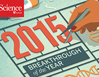 Breakthrough of the Year 2015