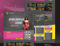 Iron Gym – corporate website of the fitness-club