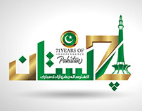 71 years of Pakistan independence day celebration .