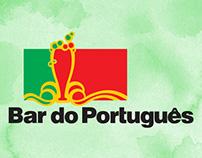 Artes Digitais - Bar do Português