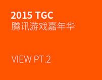 2015腾讯游戏嘉年华移动端官网