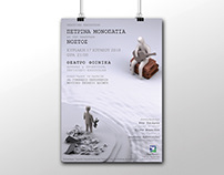 Poster & Invitation