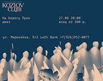 KozlovClub posters. August