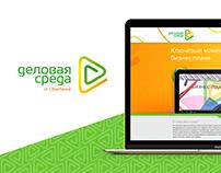 Delovaya Sreda Landing Page