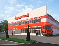 Commercial building in Belgorod, Russia.