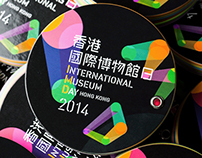 International Museum Day 2014, Hong Kong