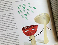 Illustrations for Kunsht magazine