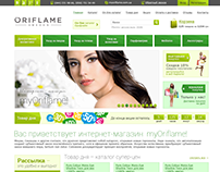 Oriflame team online shop