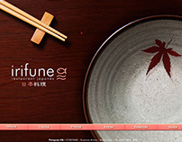 Irifune - Restaurant Japonés website