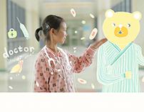 NU SKIN|如新中華兒童心臟病基金會|Video Illustration|2O14