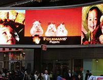 Geoffreytron Video Billboard