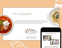 HERMES (Ukrainian cuisine)