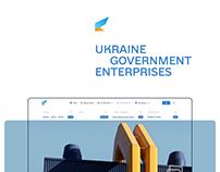Prozvit — government enterprises portal