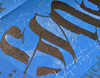 Blue Open Box Calligraphy