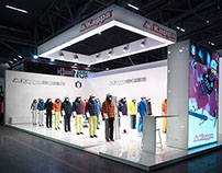 ROBE DI KAPPA EXHIBITION STAND. ISPO MUNICH 2015