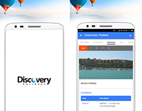 Discovery Holidays Mobile App