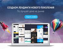 Digital studio landing page