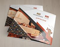 بروشور المؤتمر الدولي-تركيا والبحرين Brochure