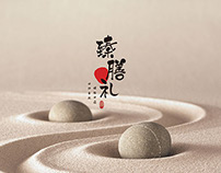 Zen Food Branding and Packaging Design