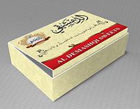 Al Demashqi Sweet Box