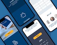 动效 理财产品 网页