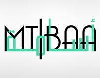 أسامة MTIBAA