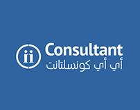 Branding / ii Consultant /   Consultant Services