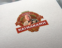 Kaimakami Greek Coffee
