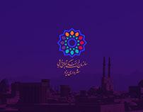 Municipality of Yazd