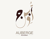(Auberge) Restaurant Rebranding