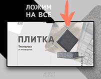 Business pack. svitplutku.ck.ua