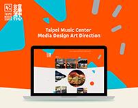 Taipei Music Center Media Design Art Direction
