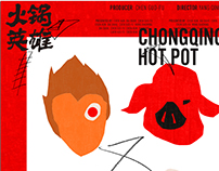 Chongqing Hot pot (Film Poster)