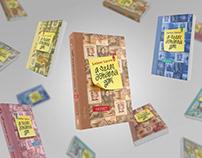 Szent Johanna gimi book series