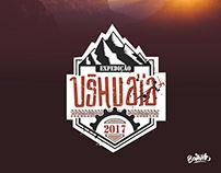 Ushuaia Trip