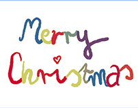 Christmas Gif-t