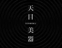 Exhibition of Tenmoku