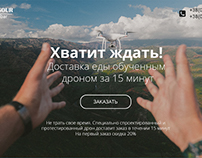 Landing Page - Delivery by Dron Service
