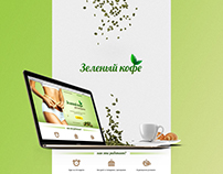 Green coffee landing page