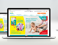 04 Landing Page / Pampers