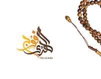 Fouj Alhuda - Logo