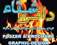 Hot Winter Poster & Brochure