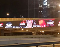 Digital Design for AMRDIAB Display in Golden Gate Dubai
