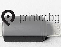 Printer.bg
