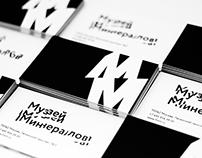 Айдентика Музея Минералов