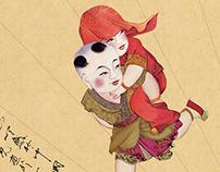 中国元素  公益广告