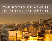 Doors of Athens